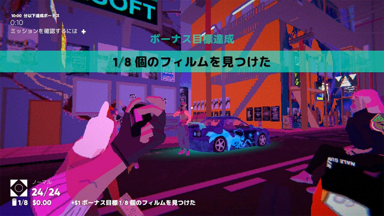 摄追赤红末世代:特别版(Umurangi Generation Special Edition)插图1