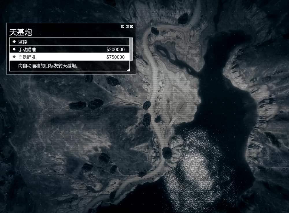老无赖是如何在《GTA OL》中打PVP插图53