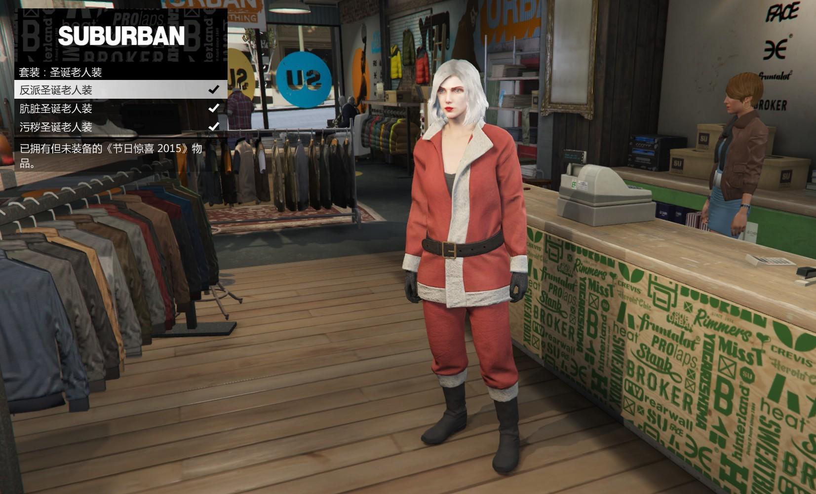 GTA5圣诞衣服