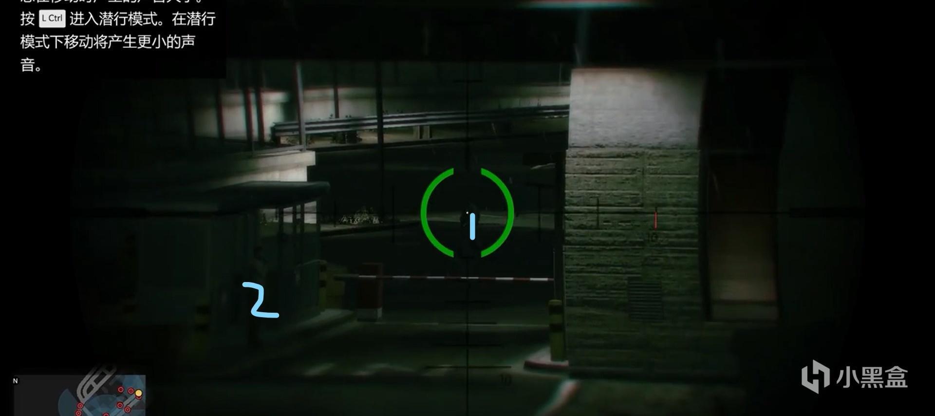 GTA5 突袭人道实验室教程插图27