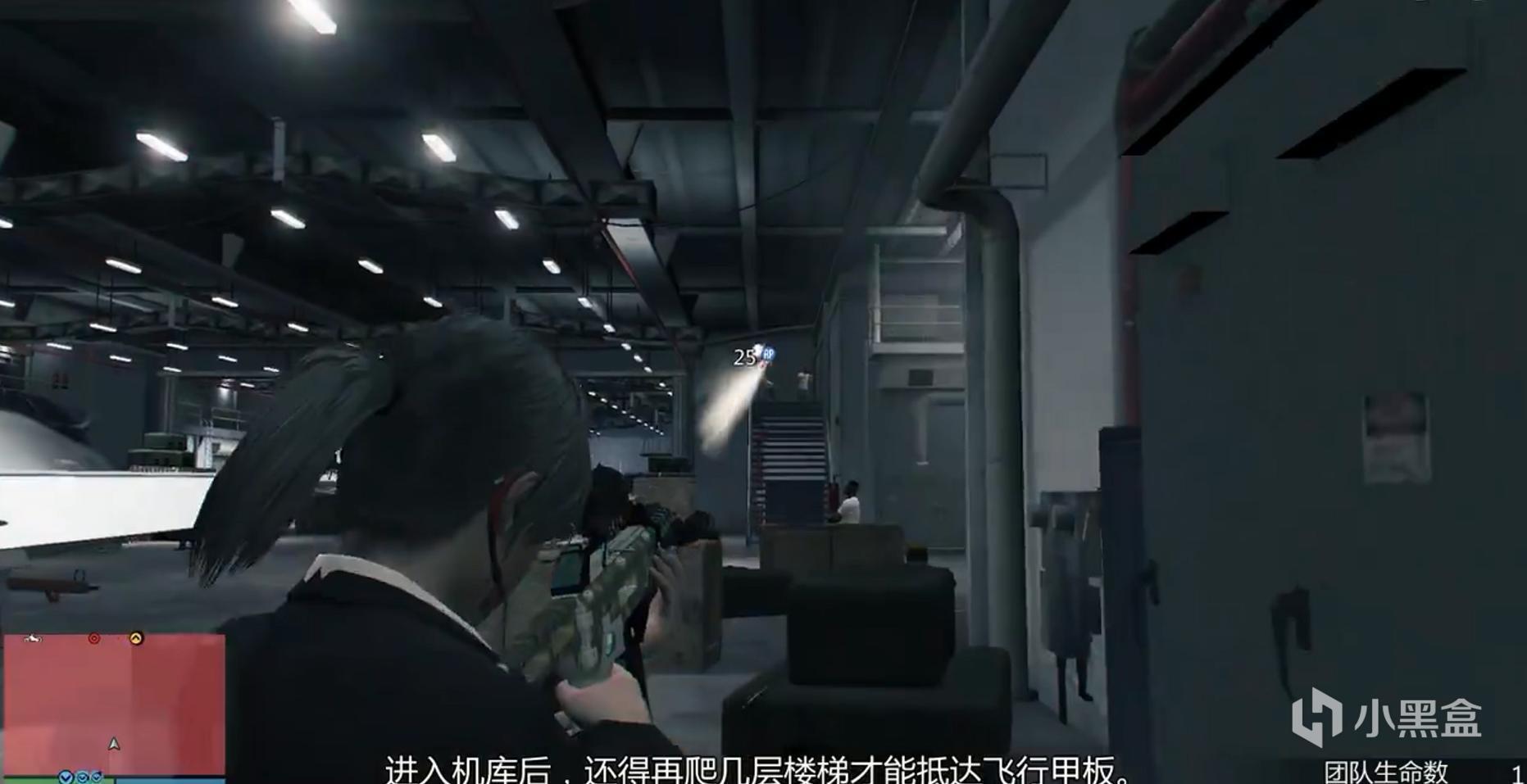 GTA5 突袭人道实验室教程插图15