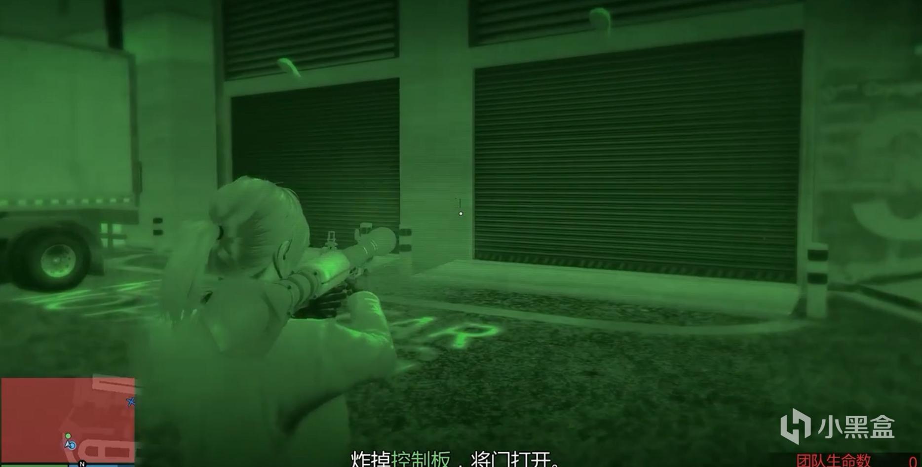 GTA5 突袭人道实验室教程插图41