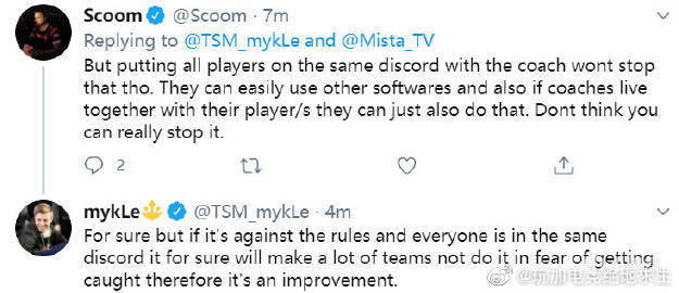 mykLe选手:希望欧洲赛区的教练不要再影响比赛的公正性