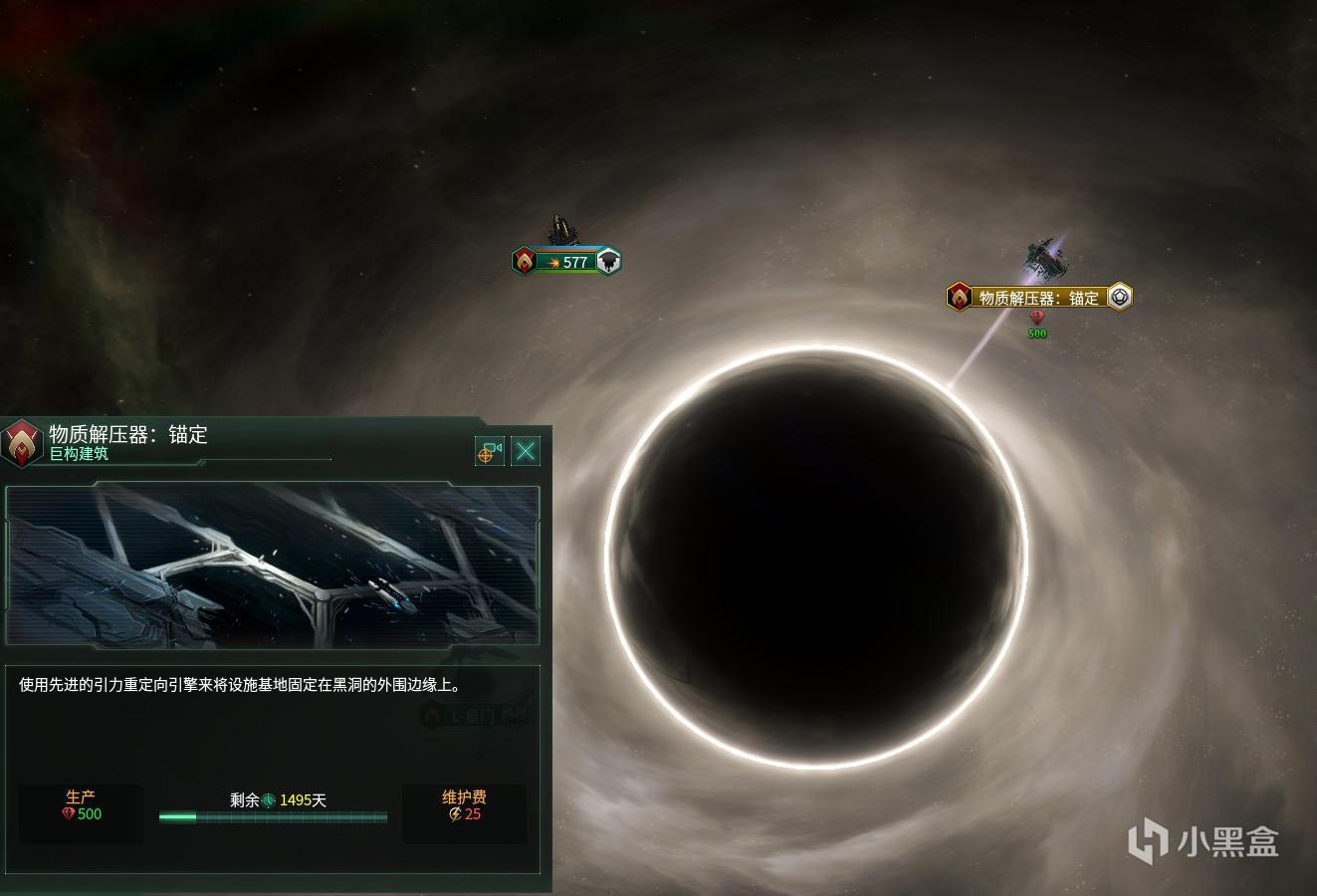 群星stellaris机械帝国萌新指南二:飞升天赋插图8