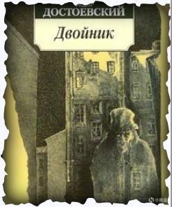陀思妥耶夫斯基与《卡拉马佐夫兄弟》
