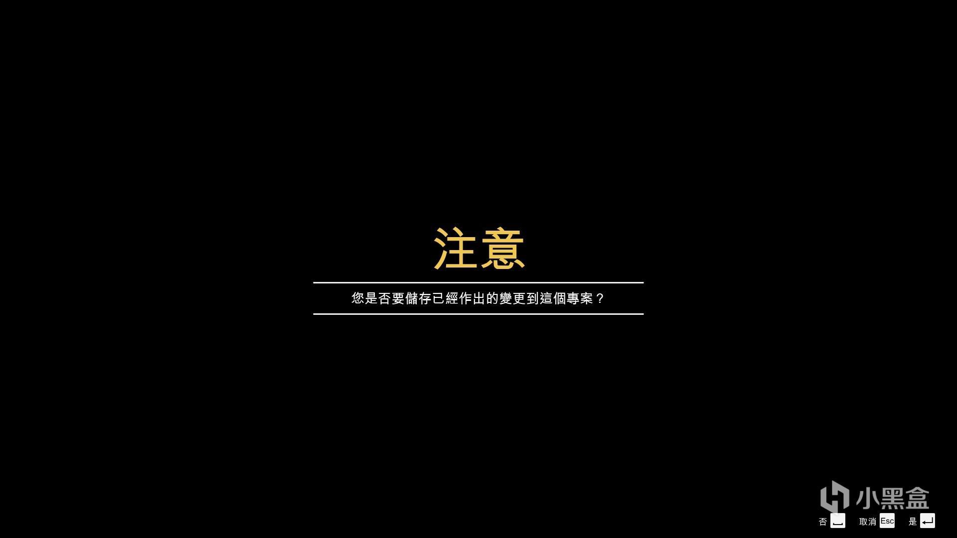 [GTA5]简单摄影教程