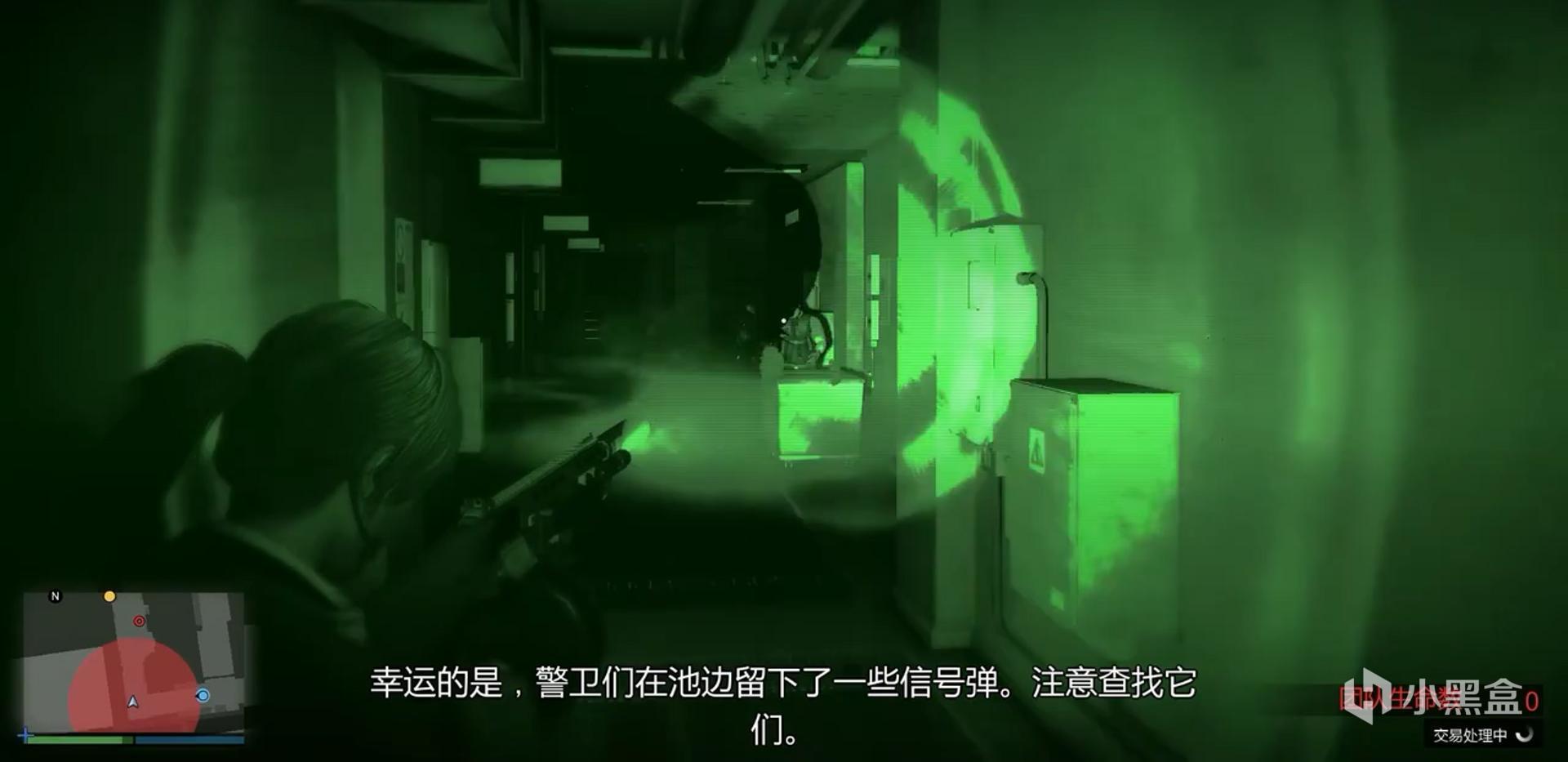 GTA5 突袭人道实验室教程插图53