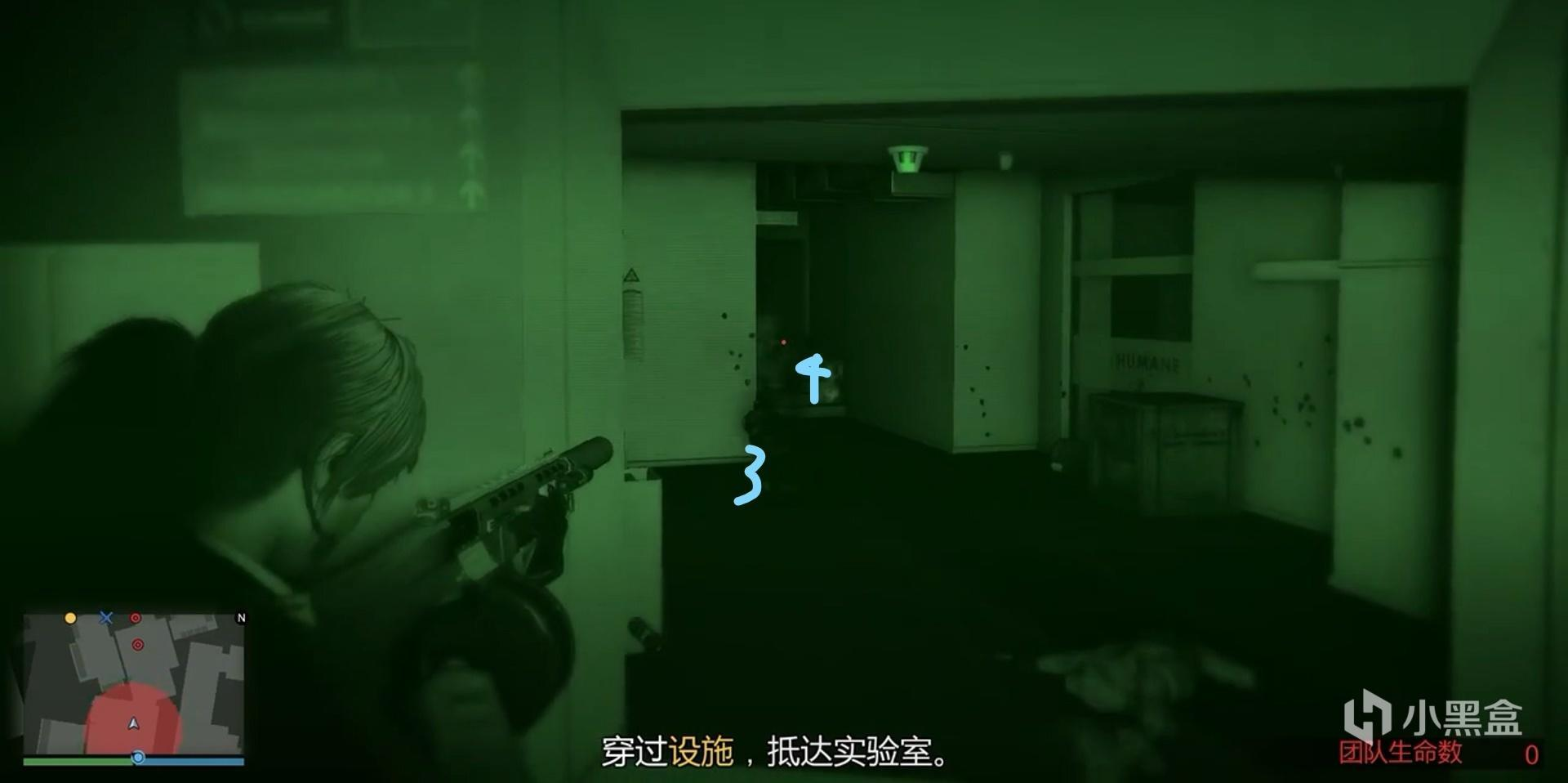 GTA5 突袭人道实验室教程插图46