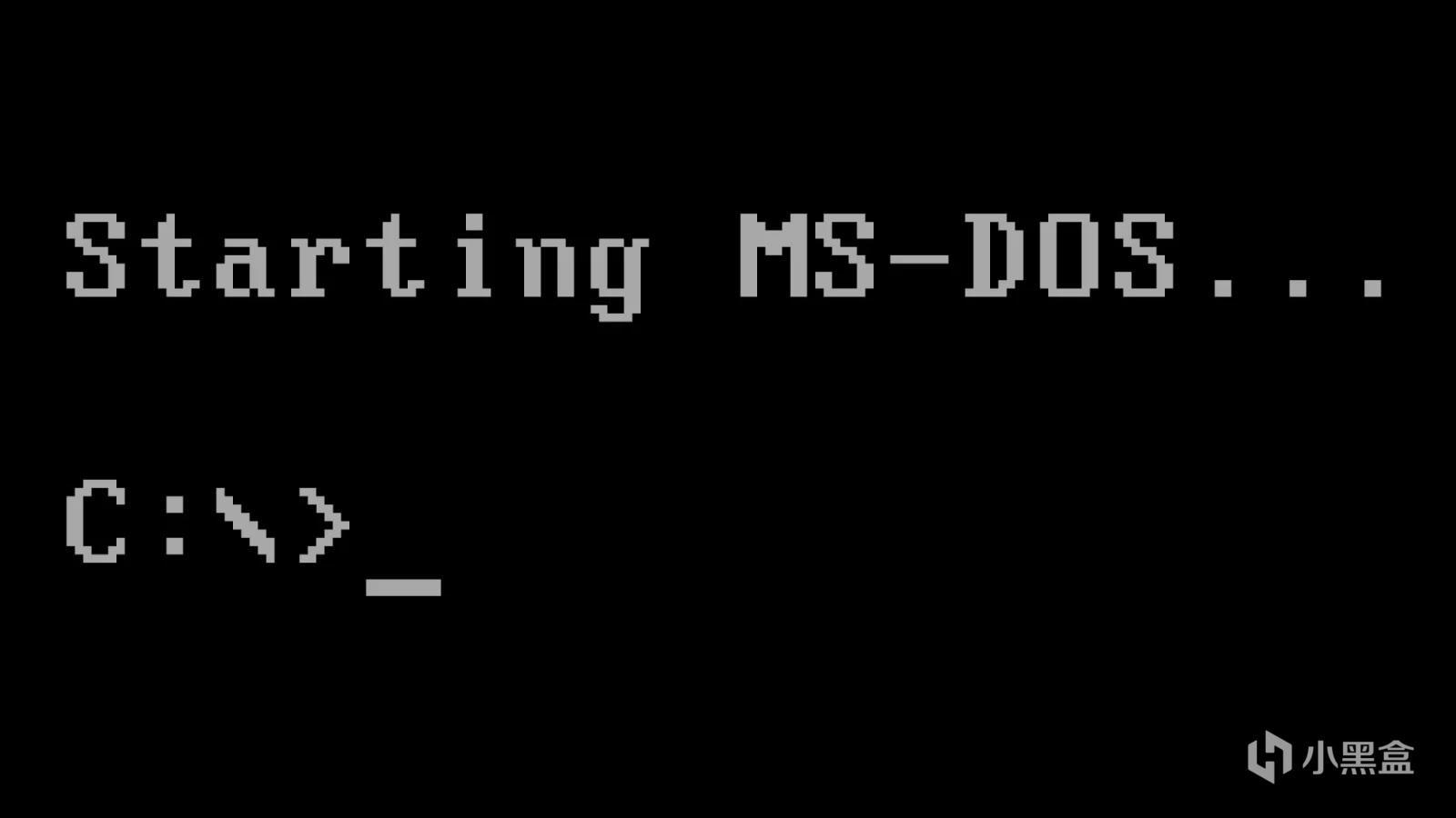 MS-DOS系统界面