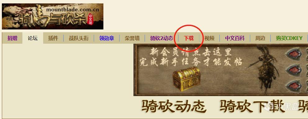 【MOD推荐】战团MOD《12世纪-风云际会》1.1.6版发布!