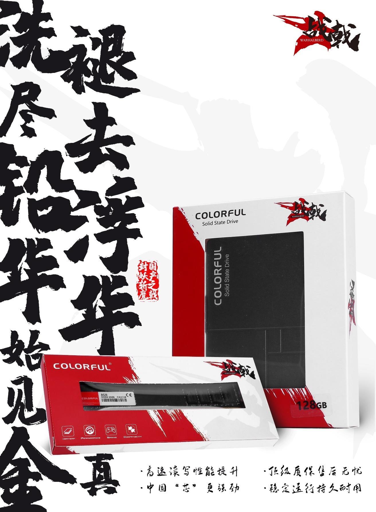 传统1/10大小,七彩虹发布最小的mini SSD硬盘:性能首次公开