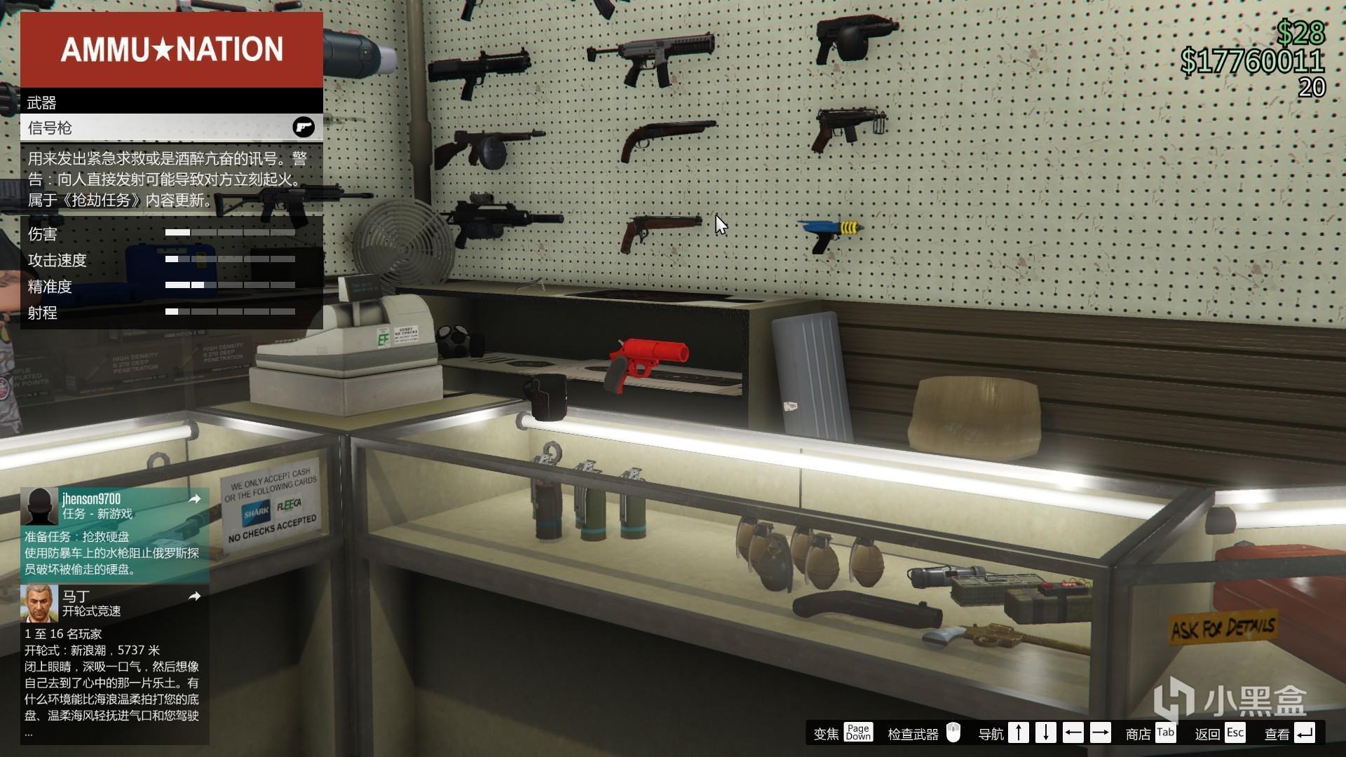 GTA5 线上模式各阶段武器推荐(中期)插图11