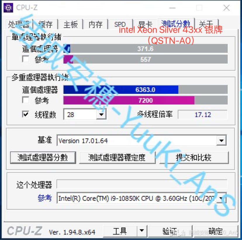 Intel 10nm 14核心样品跑分首曝:全核不到2.0GHz