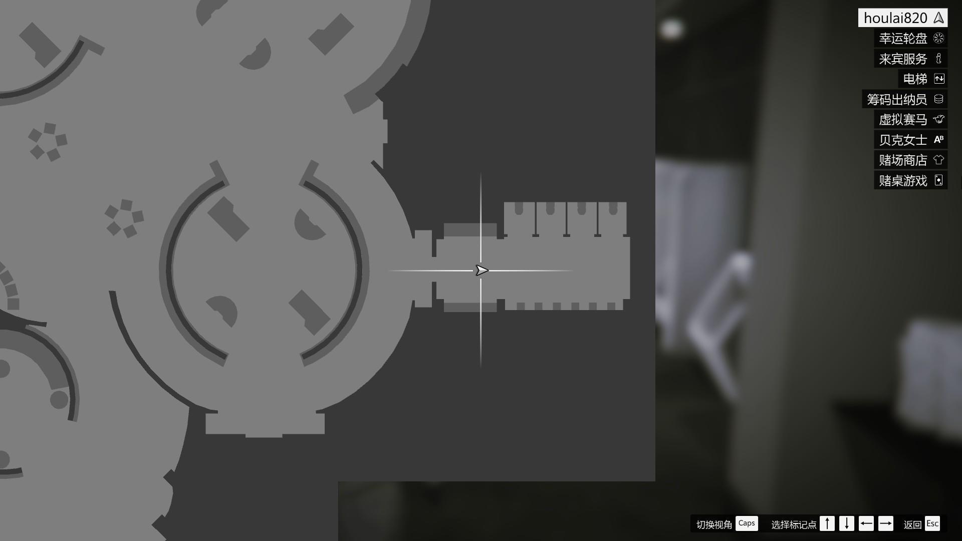 "《GTA Online》""失窃电影道具""收集攻略插图12"