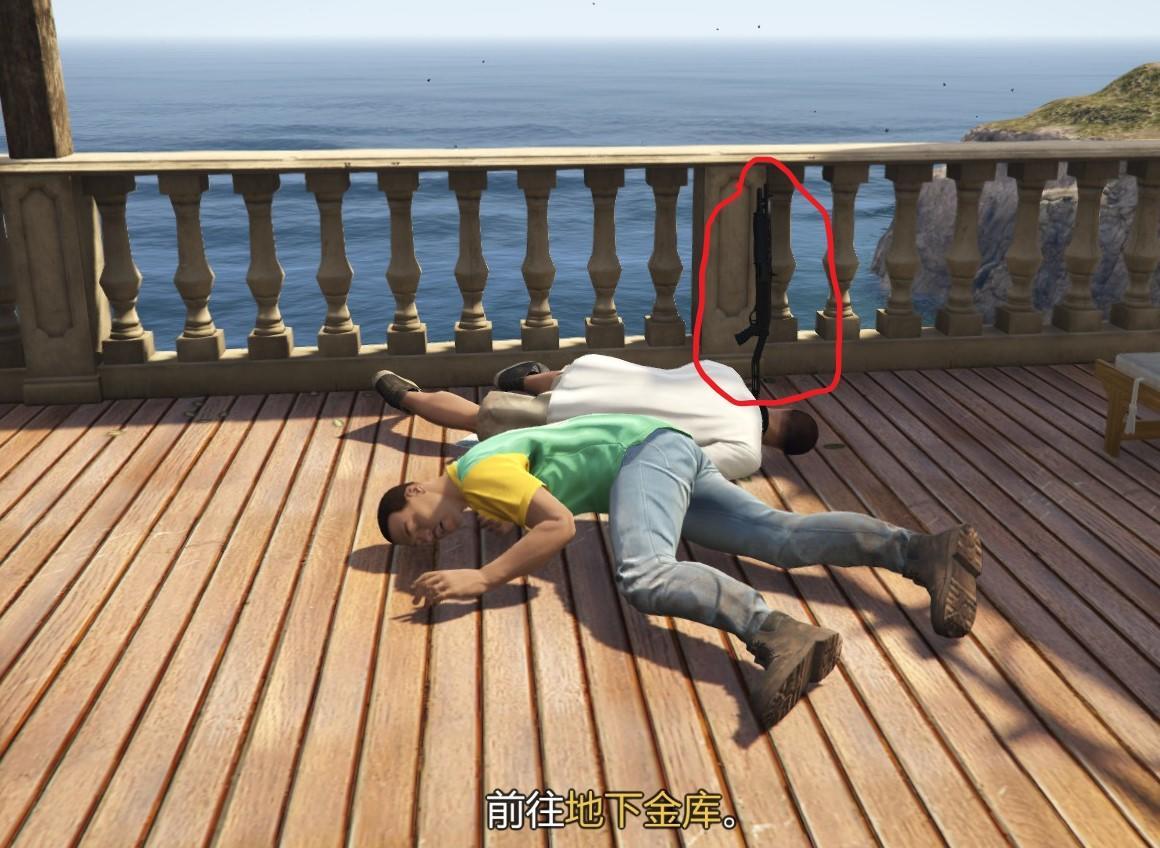 """《GTA 5:佩岛劫案》""""隐藏元素""""一览插图18"""