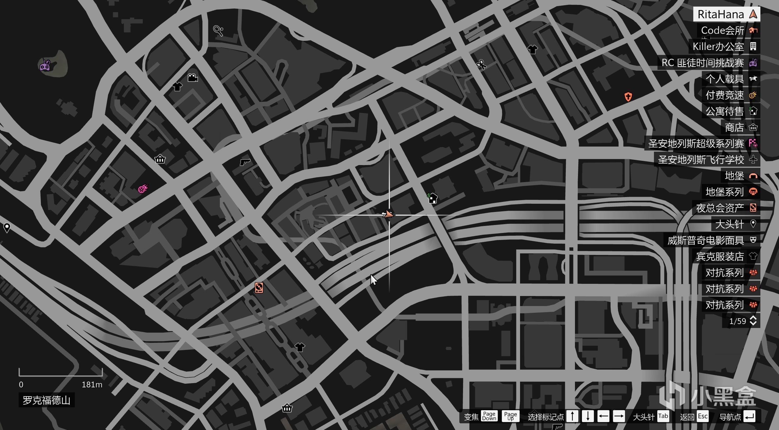 GTA5所罗门电影道具全收集插图3