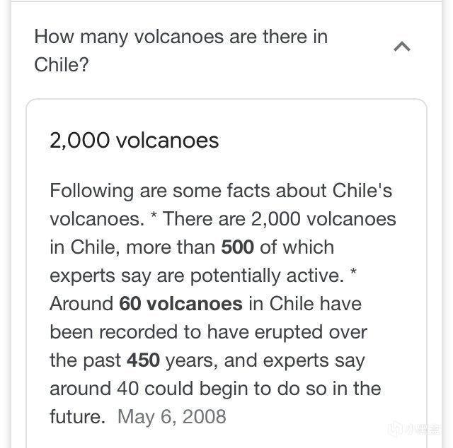 绝地求生新地图Chile有什么