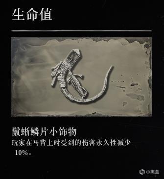荒野大镖客救赎2Epic平台版本购买推荐