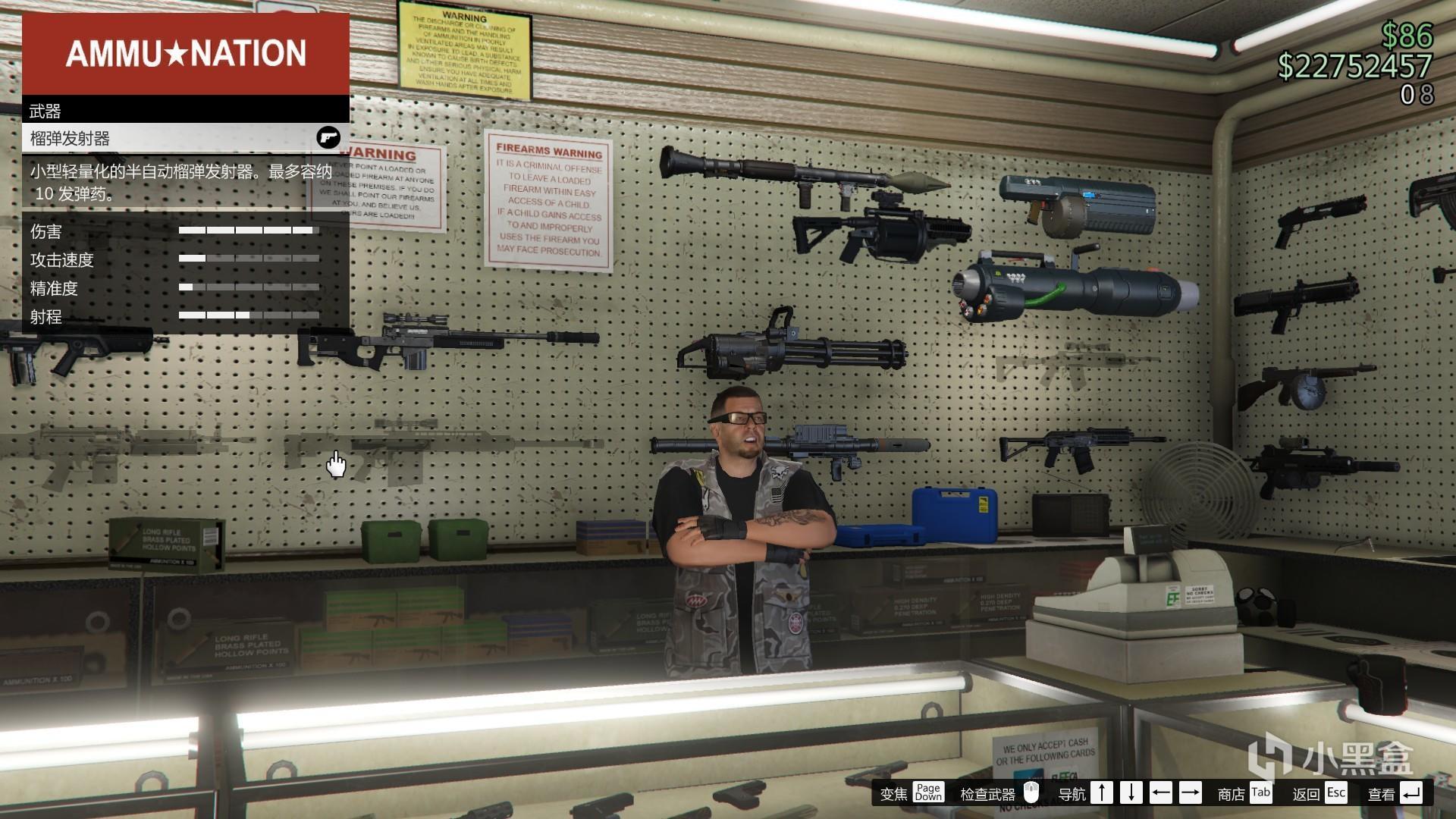 GTA5 线上模式各阶段武器推荐(中期)插图8