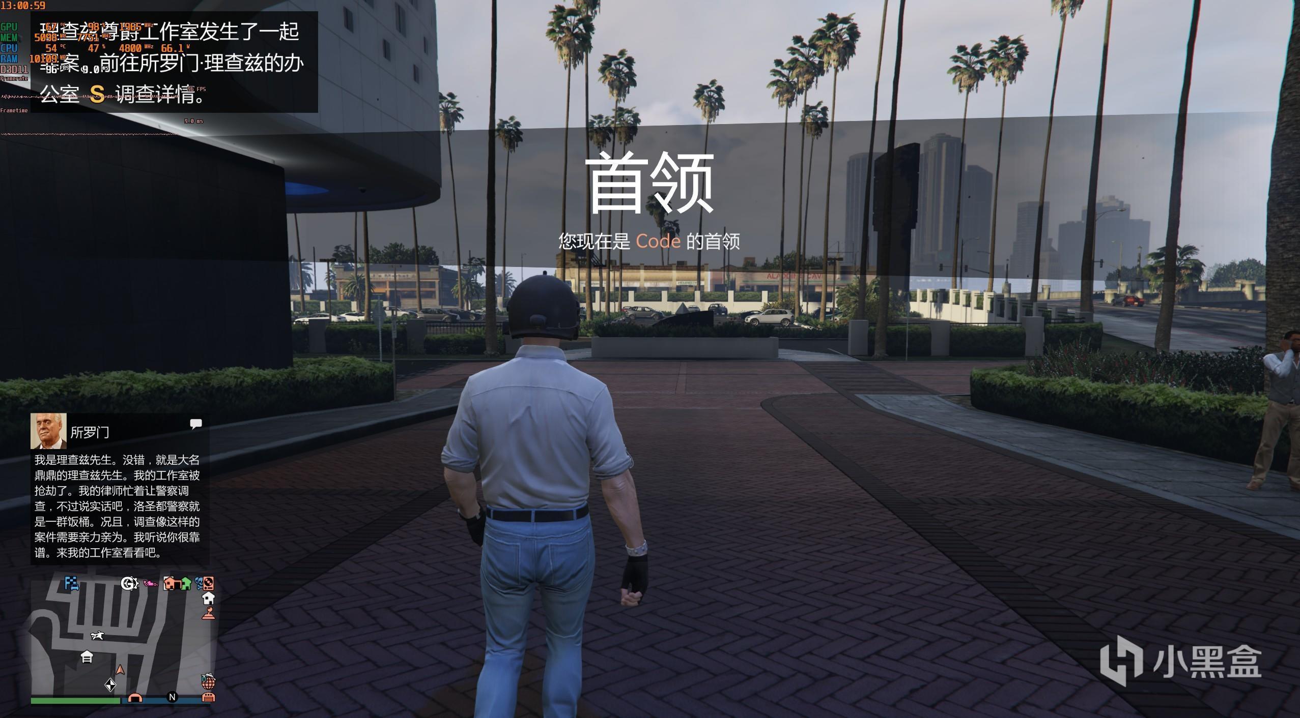 GTA5所罗门电影道具全收集插图