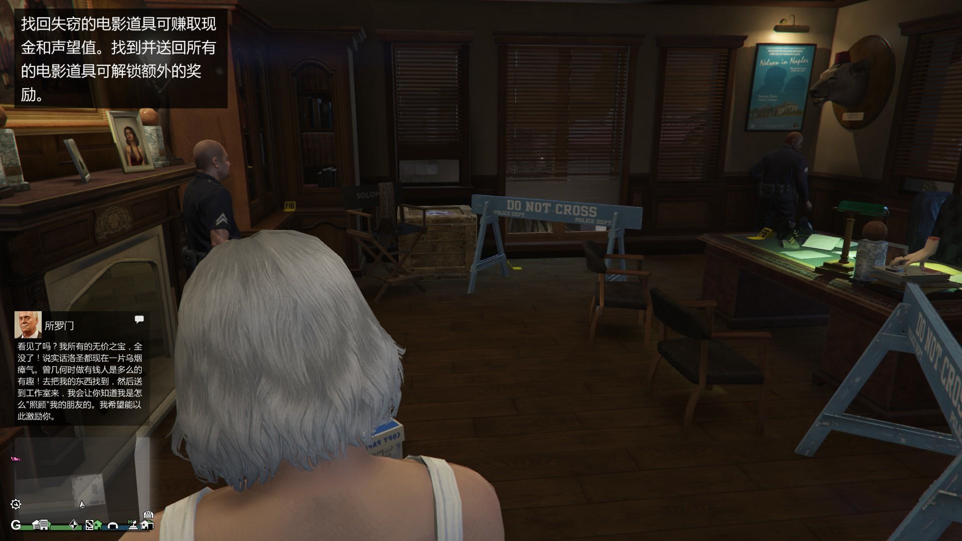 "《GTA Online》""失窃电影道具""收集攻略插图1"