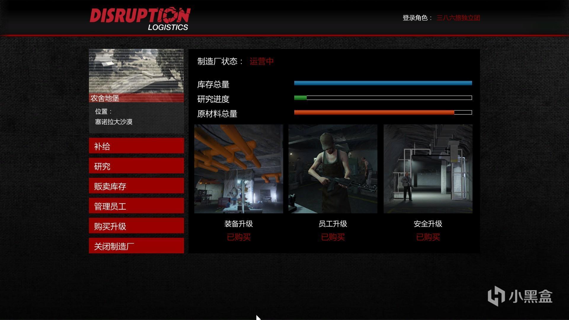 《GTA Online》误区之一:赚钱很难吗?插图8