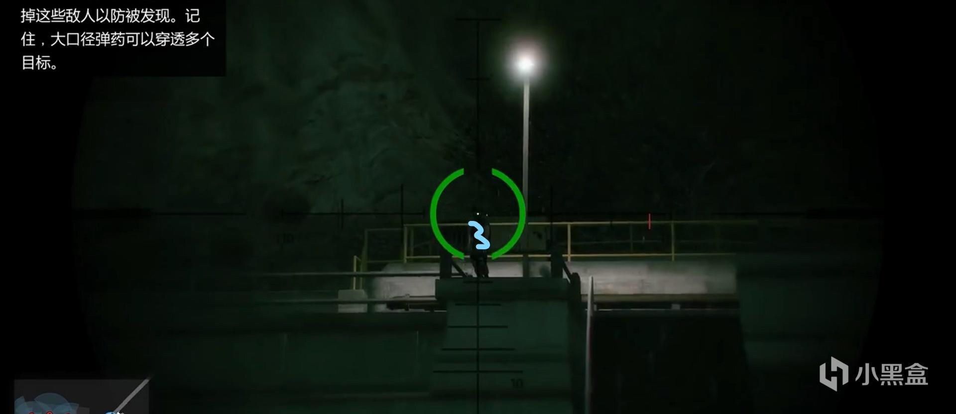 GTA5 突袭人道实验室教程插图28