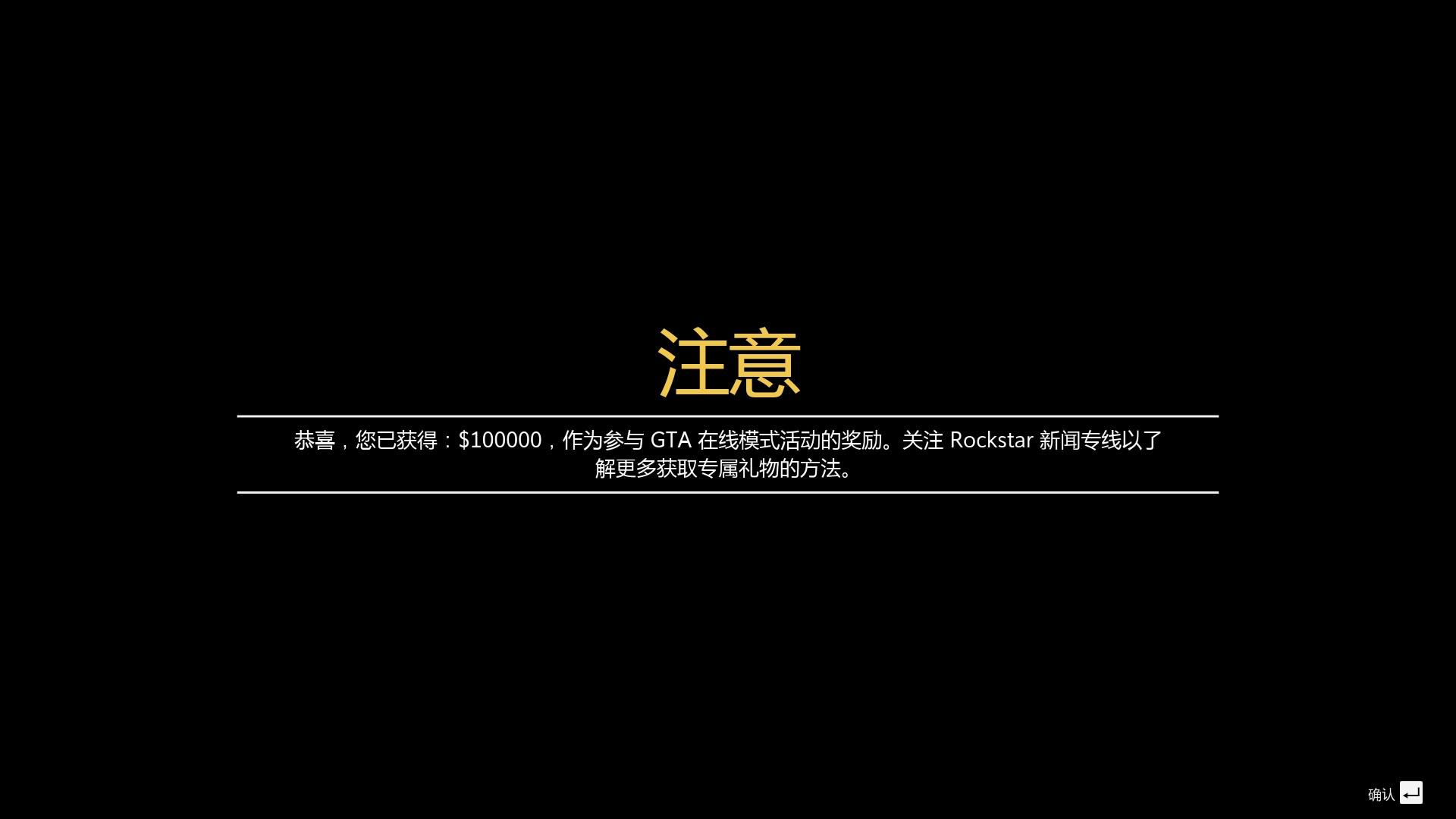 《洛城周报:小佩岛藏大机缘,新列兵赢旧情结》插图5