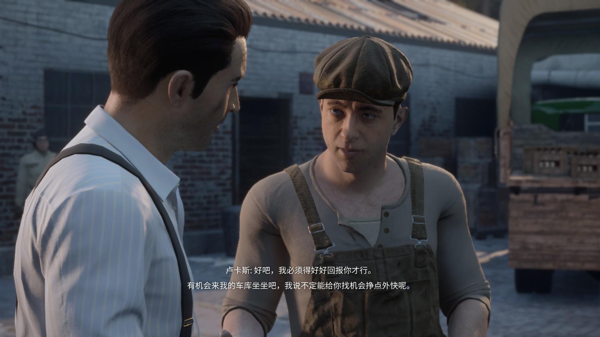 """《四海兄弟: 最终版》""""隐藏汽车""""收集攻略"""