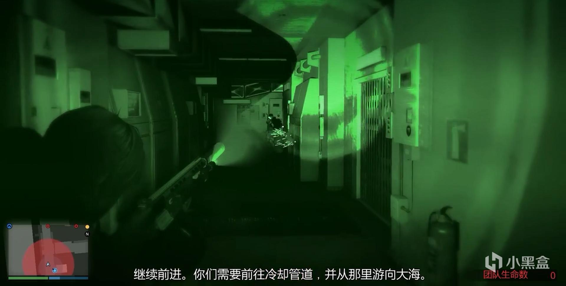 GTA5 突袭人道实验室教程插图52