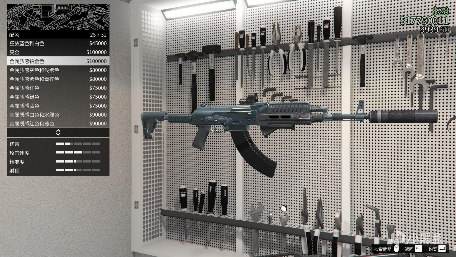 GTA5 线上模式各阶段武器推荐(中期)插图15