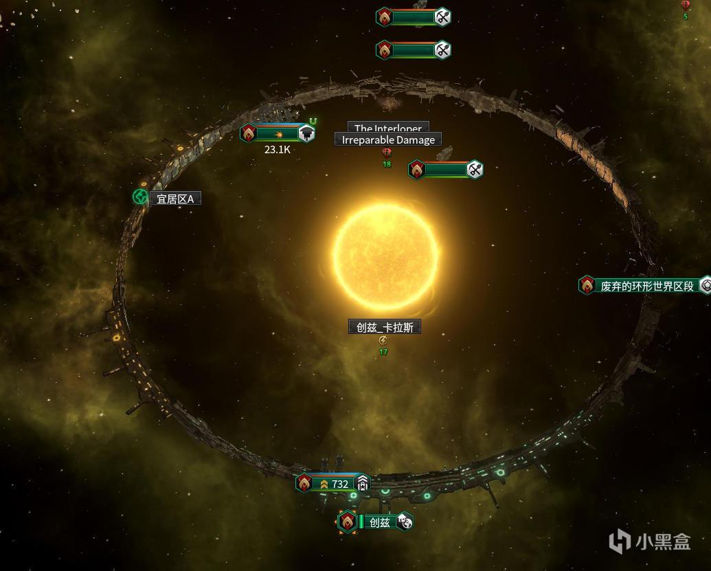 群星stellaris机械帝国萌新指南二:飞升天赋插图9