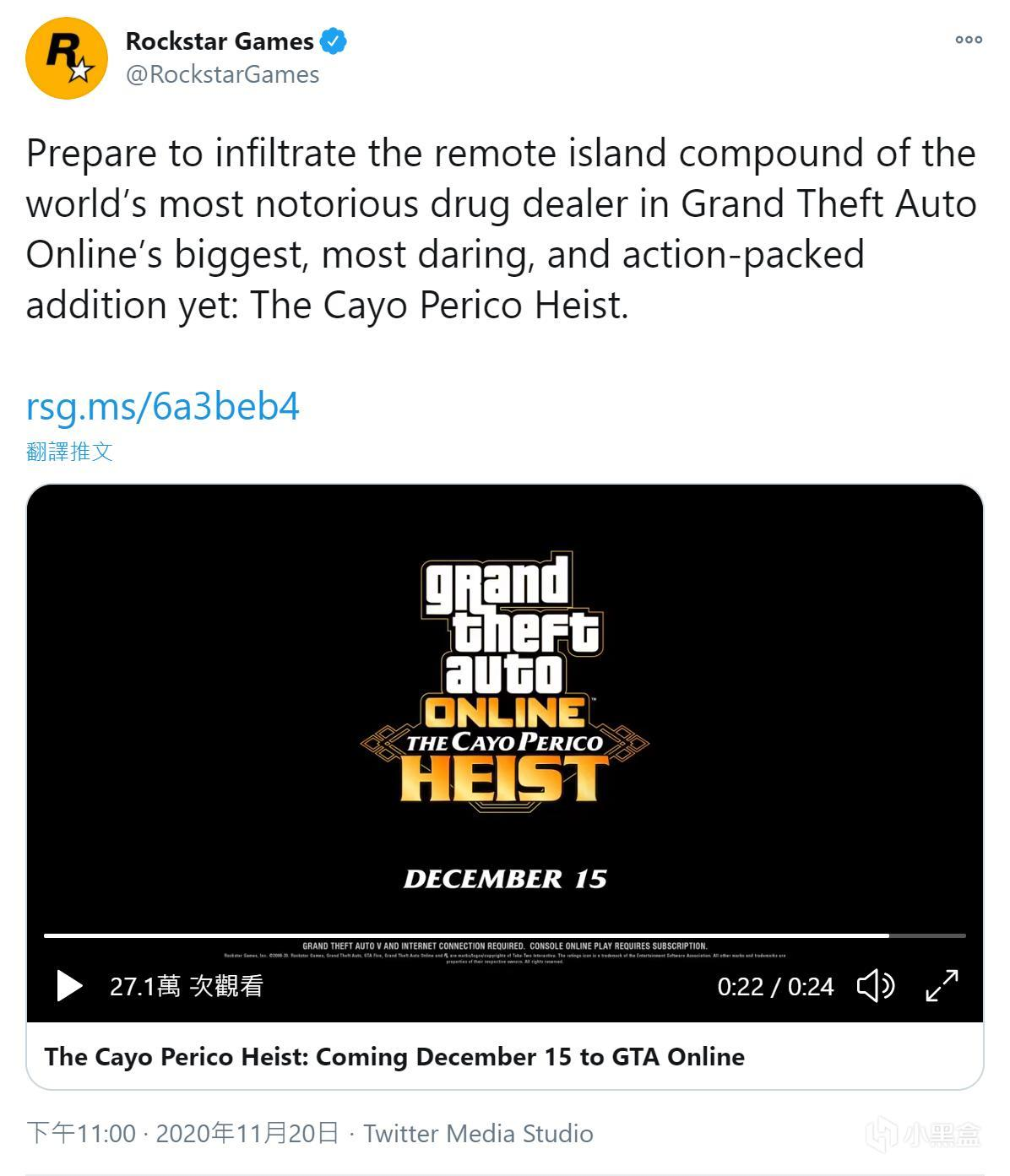 "R星官方释出GTA Online年末大型内容更新""佩里科岛豪劫""预告插图"