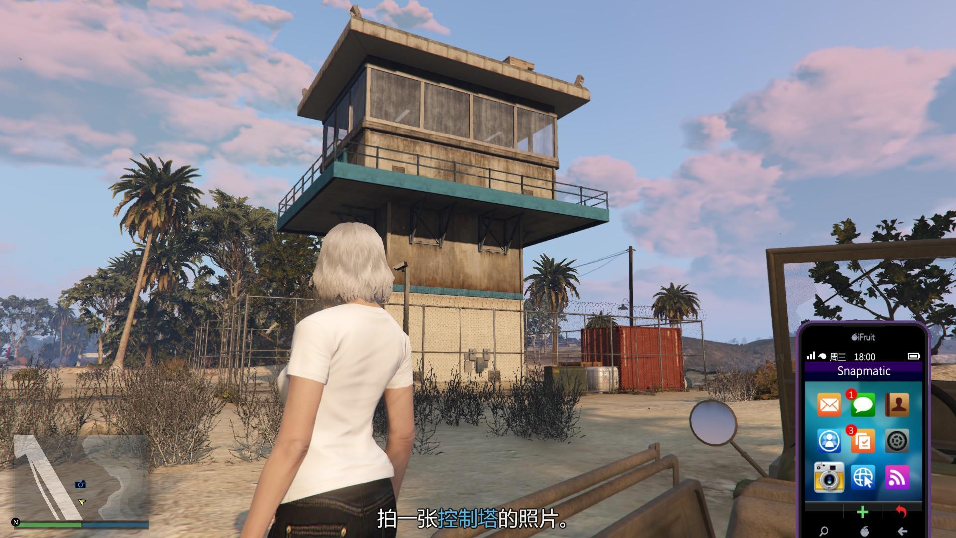 """《GTA Online:佩岛劫案》全部""""固定侦查点""""一览"""