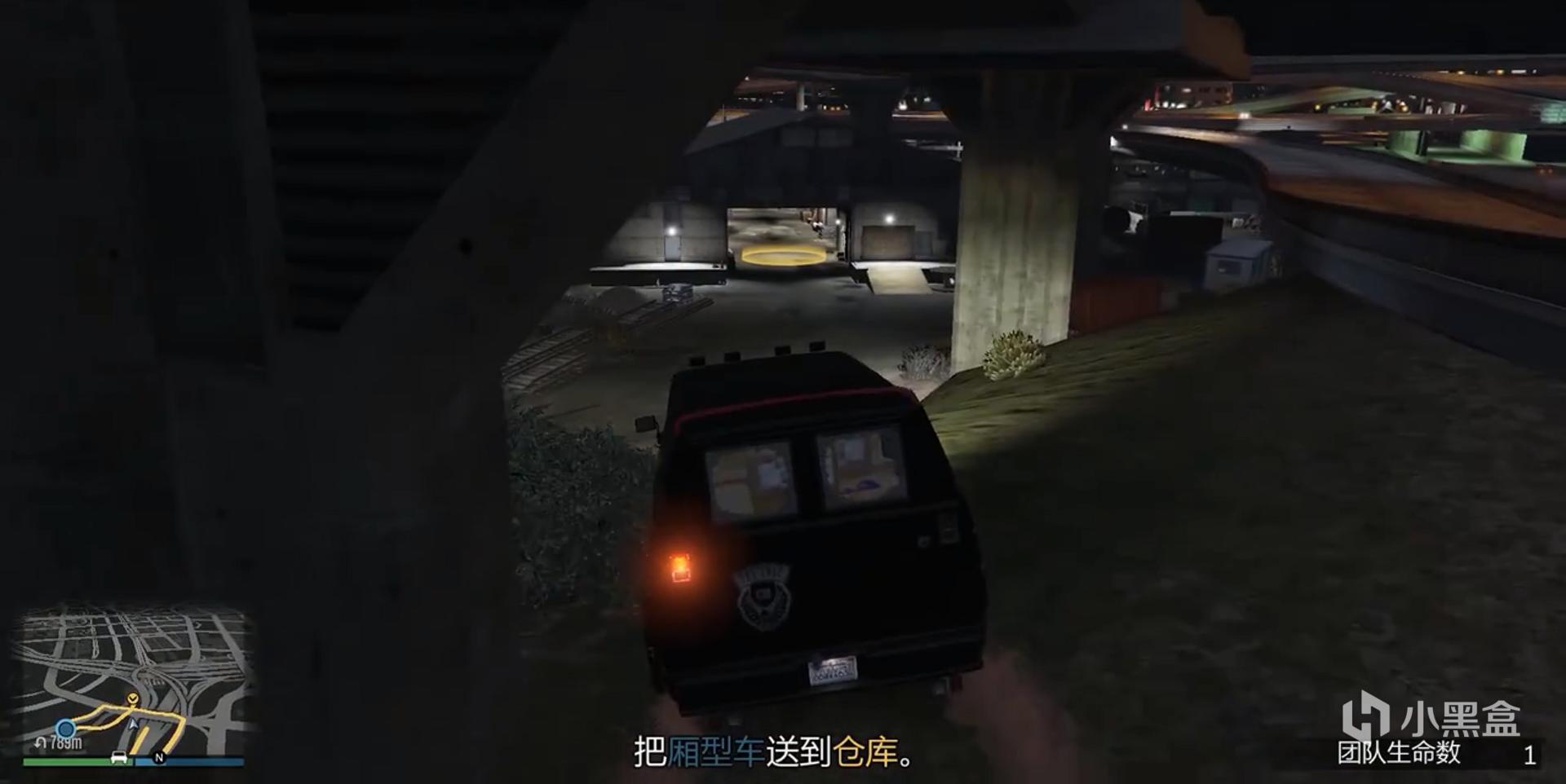 GTA5 首轮募资教程插图29