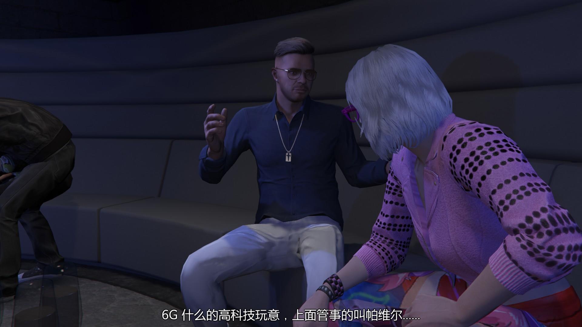 """《GTA Online》全新载具资产""""虎鲸""""潜水艇插图1"""