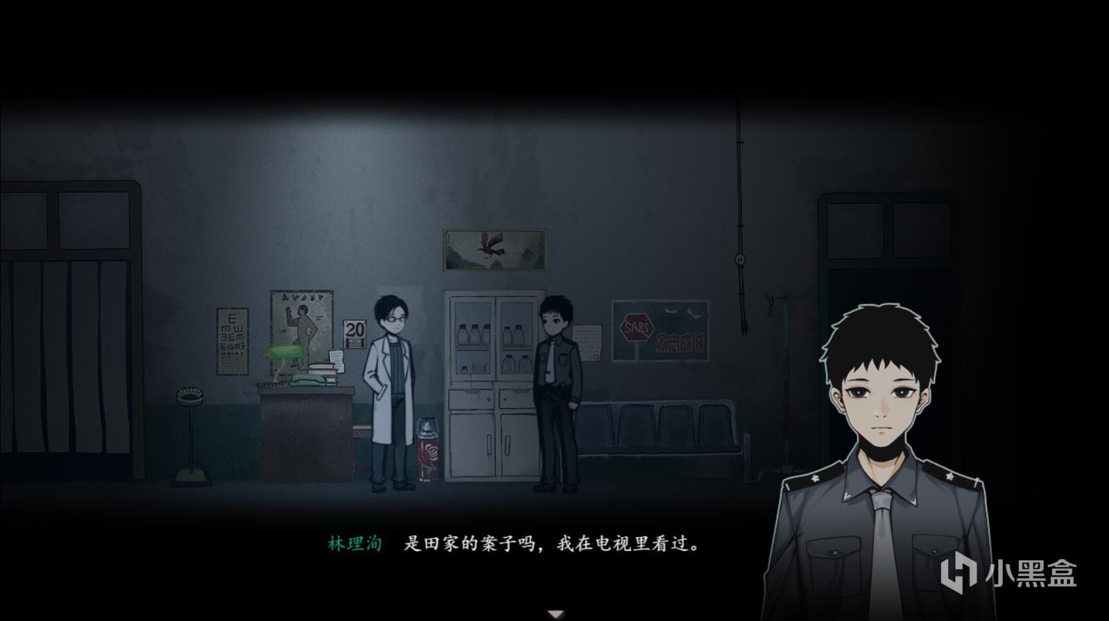 谁是灭门惨案真凶? 国产恐怖游戏《烟火》2月4日正式发售