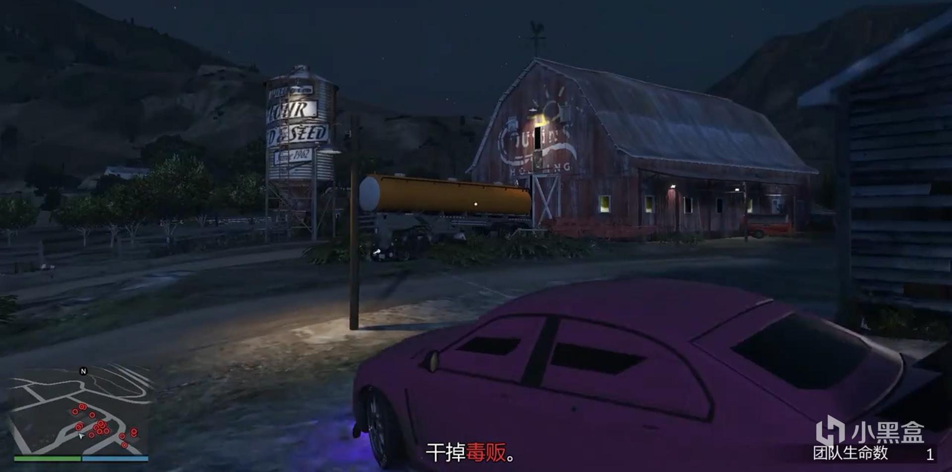 GTA5 首轮募资教程插图37