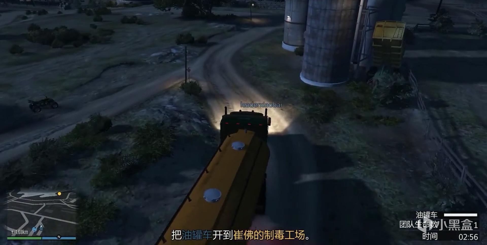 GTA5 首轮募资教程插图38
