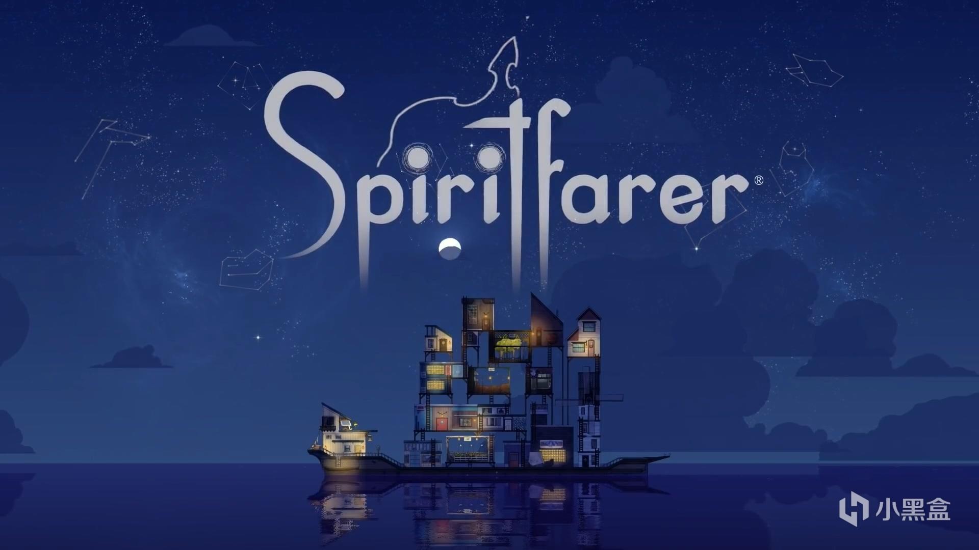 「灵魂摆渡人评测」适合情人玩的养老送终模拟器Spiritfarer