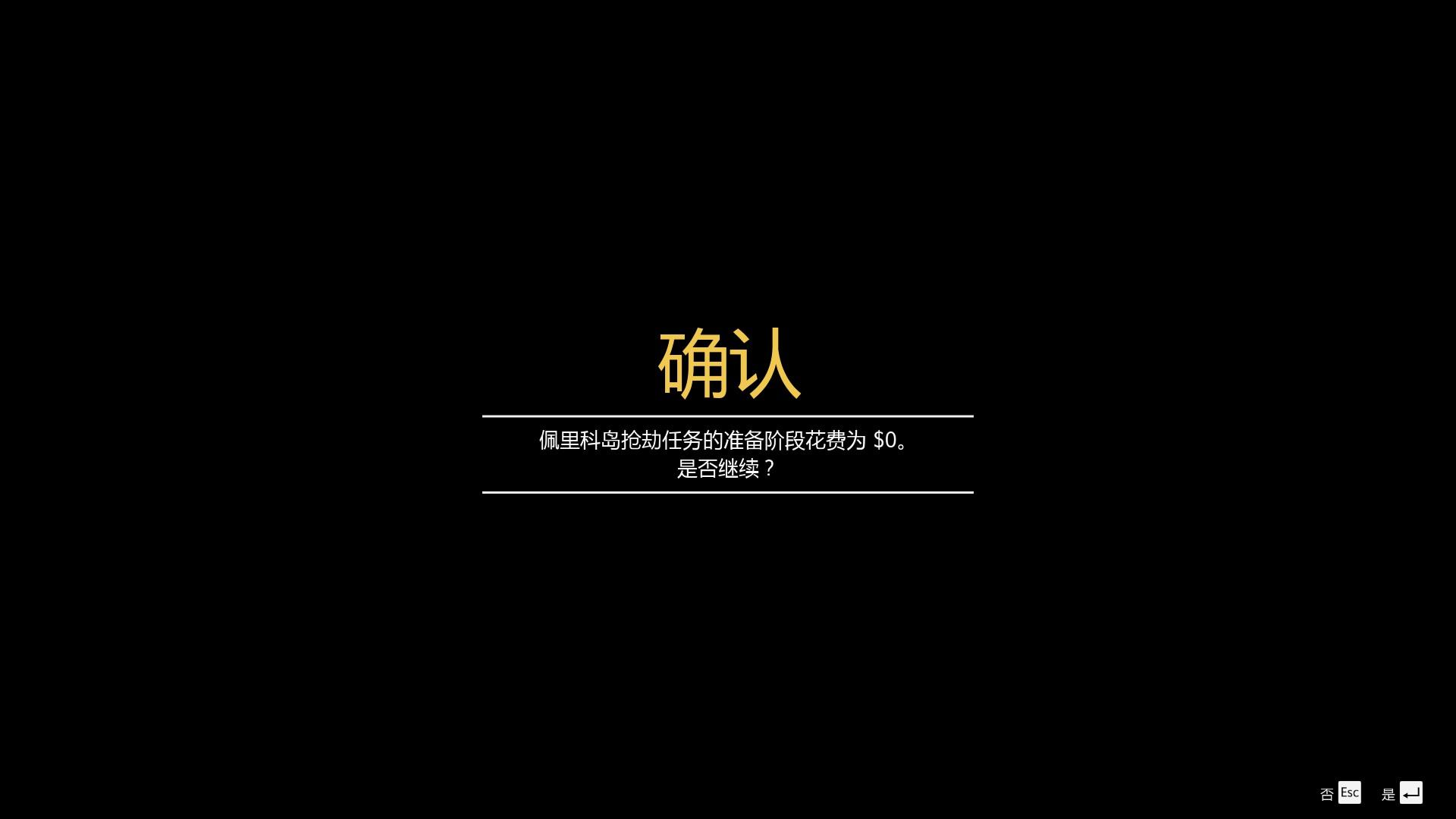 《洛城周报:小佩岛藏大机缘,新列兵赢旧情结》插图1