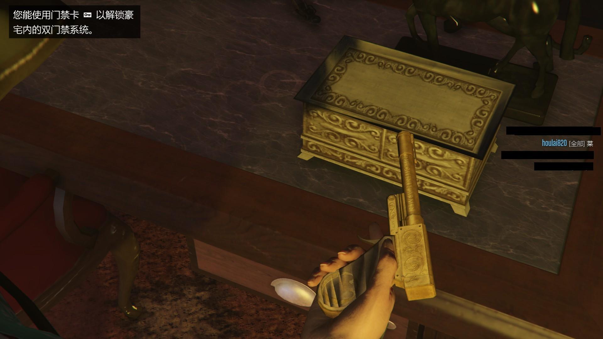 """《GTA 5:佩岛劫案》""""隐藏元素""""一览插图16"""