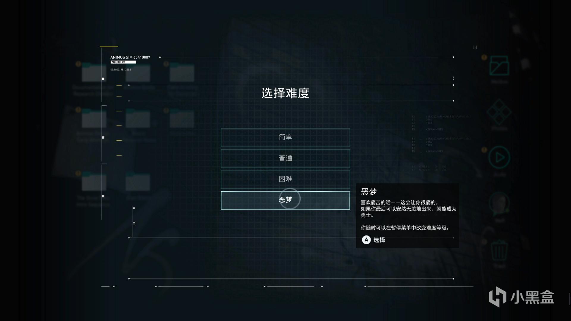 《刺客信条:奥德赛》最高难度主线难点攻略(上)