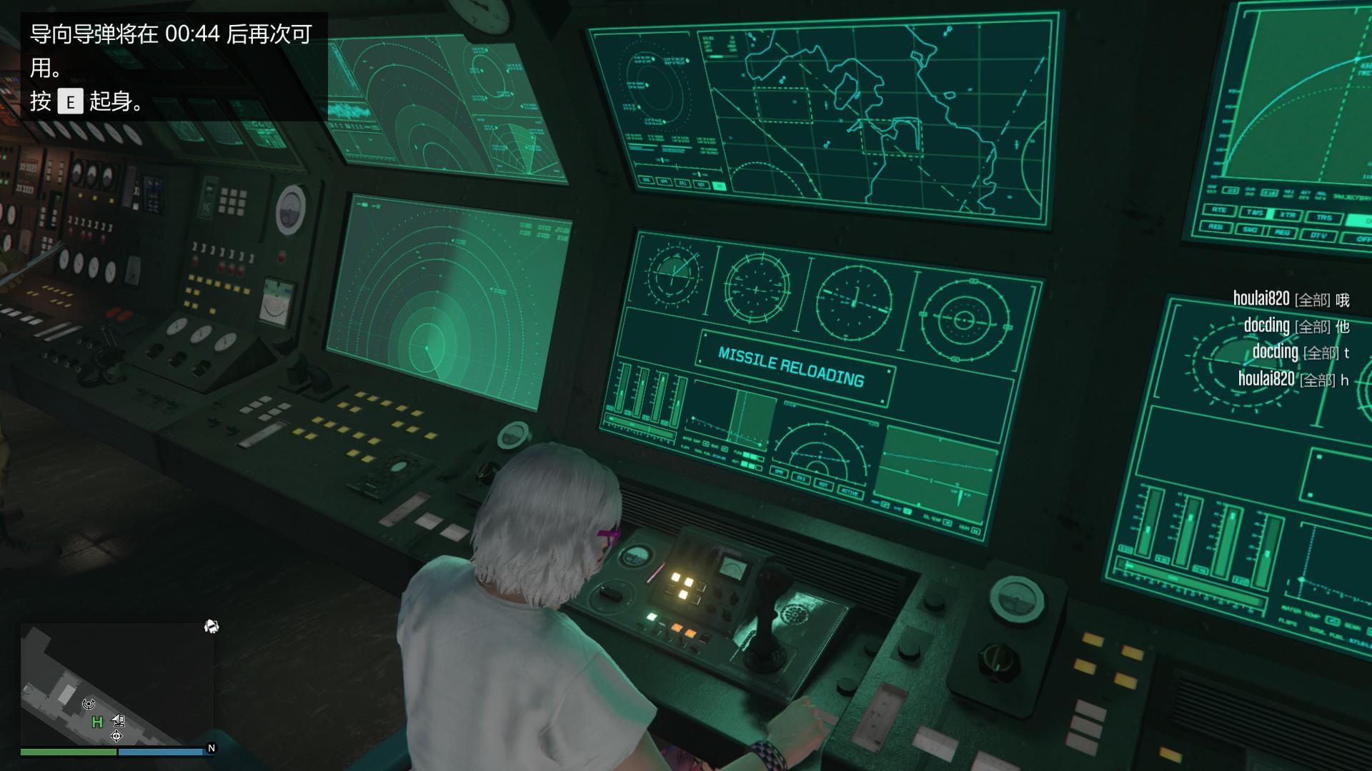 """《GTA Online》全新载具资产""""虎鲸""""潜水艇插图13"""