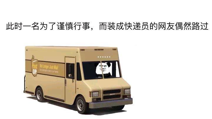 """GTA5:双倍周肝帝出没,钓鱼佬永不""""空军""""插图2"""