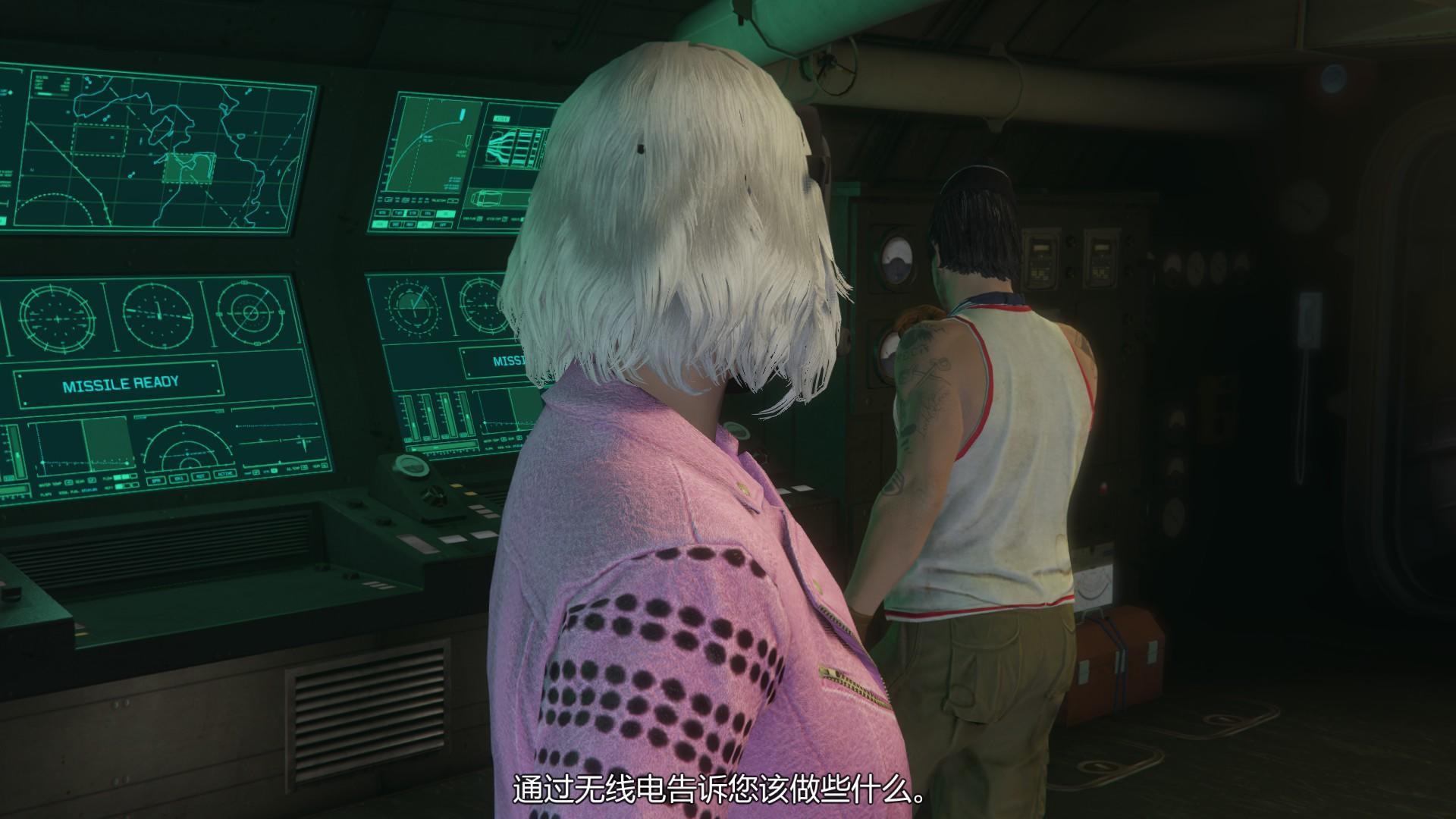 """《GTA Online》全新载具资产""""虎鲸""""潜水艇插图8"""