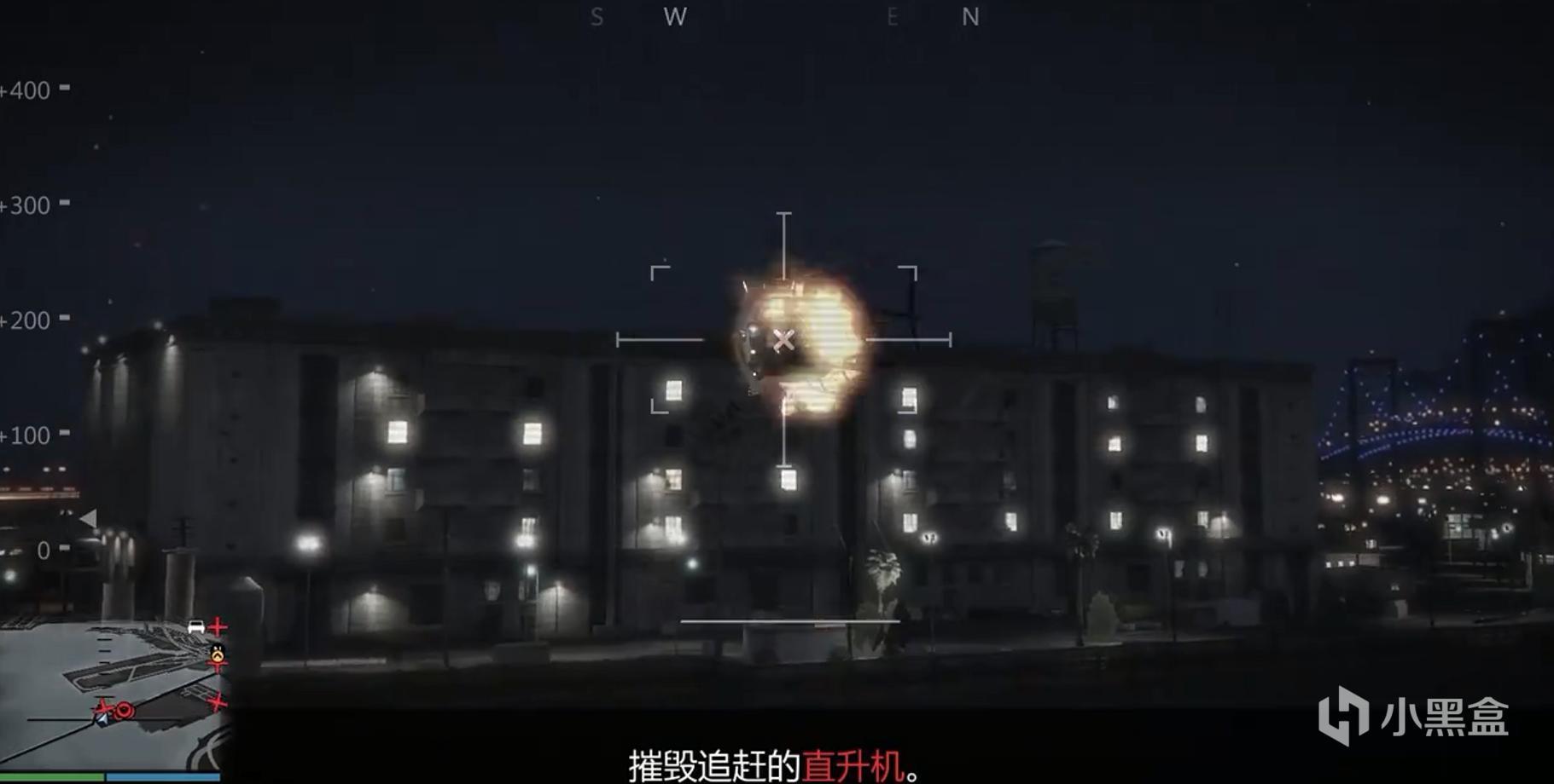 GTA5 突袭人道实验室教程插图24