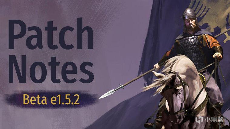 《骑马与砍杀2》9月9日更新内容详情