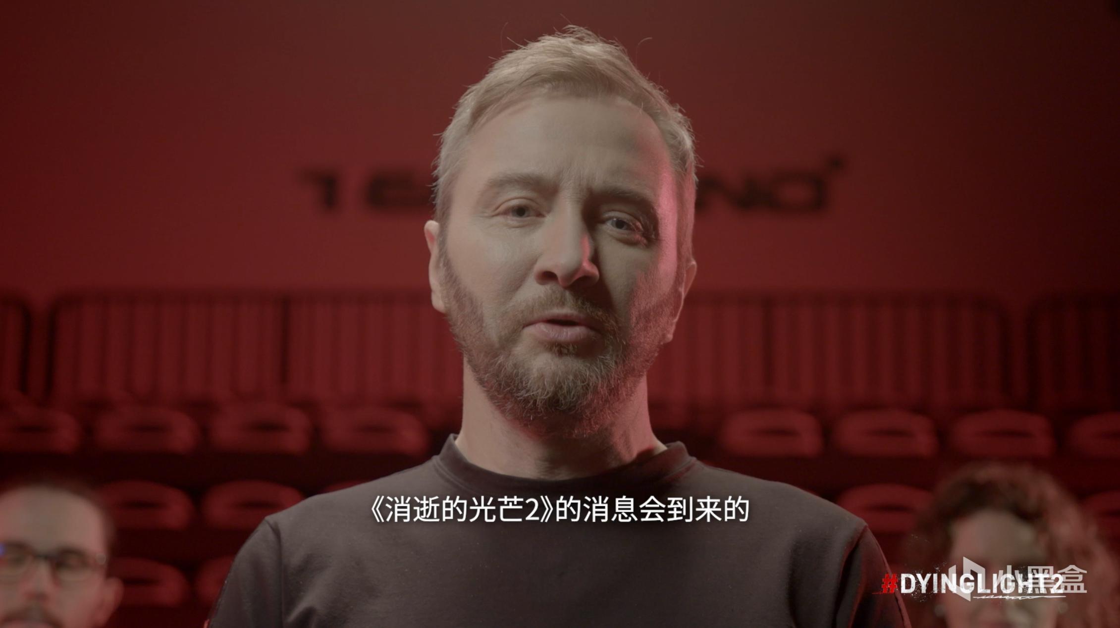 《消逝的光芒2》公布全新预告片,暂定2021年内发售-C3动漫网