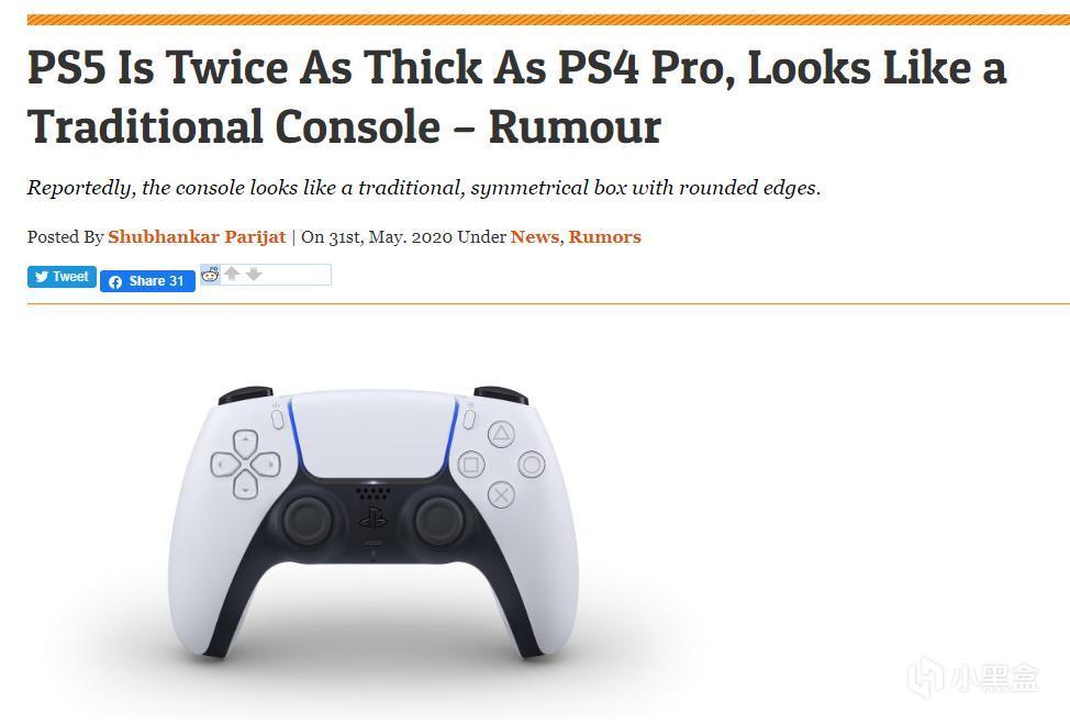 外媒透露:PS5的厚度是PS4 Pro的两倍,外观更传统-C3动漫网